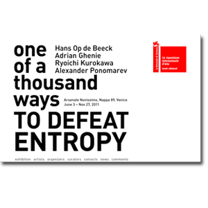 One of a Thousand Ways to Defeat Entropy